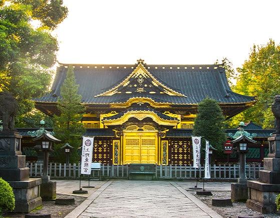 Sacred and Scenic Tokyo